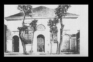 Die ehemalige Synagoge in Güstrow – Krönchenhagen 13